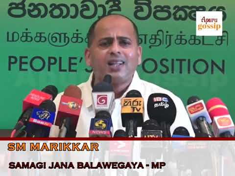 SM Marikkar Says Government Cheating To General Public By Reducing Price Of Foods | Apuru Gossip