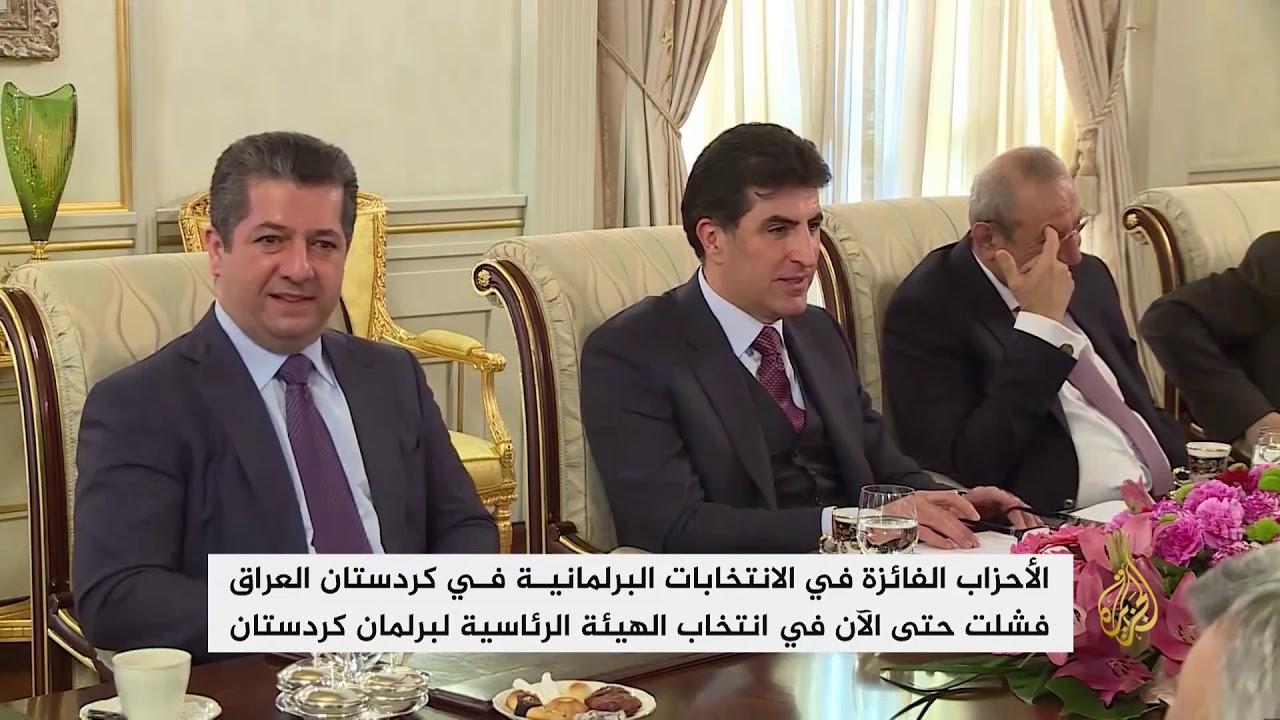 الأحزاب الكردستانية تفشل في تشكيل هيئة رئاسية للبرلمان
