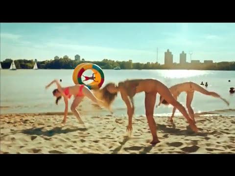 Музыка из рекламы макдональдс шер