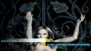 ВИДЕО-REMIX ВИА ГРА - Я не боюсь_[Dj_Kirill_Clash_Remix]
