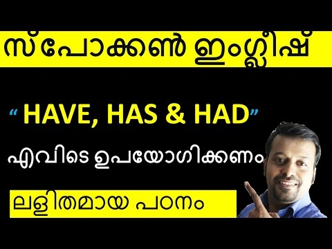 Dont have meaning in malayalam