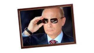 Лучшие фотографии Путина