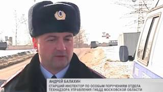 видео техосмотр в ЮЗАО Москва - где пройти техосмотр в Москве -
