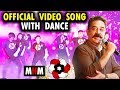 Kamal's Makkal Needhi Maiam Official Video Songs with Dance  Snehan's Ithu Nammavar Padai Song