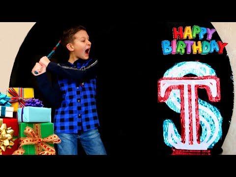 День Рождения! Тиме 10! Ютуб вечеринка, ПИНЬЯТА и подарки! ВЛОГ