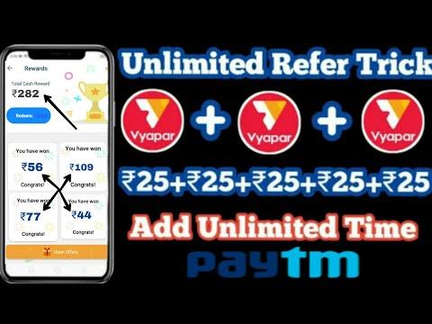 Vyapar  App Refer bypass online script | Unlimited time ₹25+₹25+₹25 Paytm ca