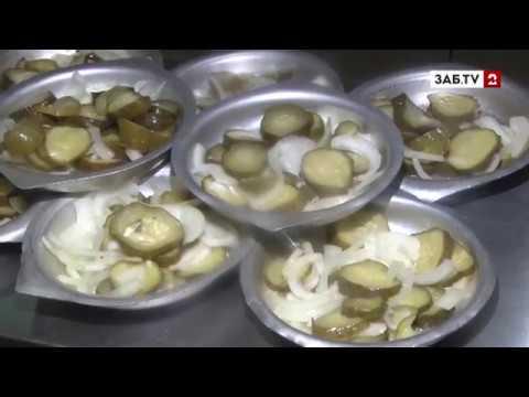 ЗабТВ   Тюремные повара раскрыли секрет наваристого горохового супа