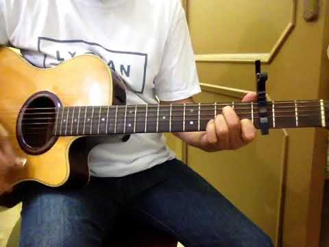 Knife by Rockwell (charlie's guitar demo)