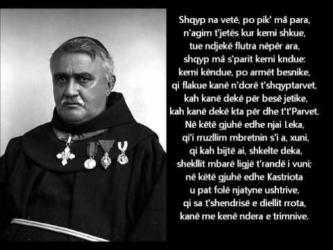 Gjergj Fishta - Gjuha Shqype