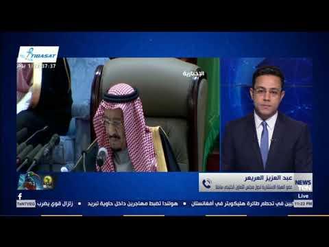 عبدالعزيز العريعر: نتمنى أن تستوعب إيران رسالة الملك سلمان بعدم التدخل في الشؤون الداخلية للدول