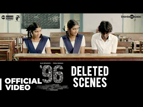 96 Movie - Deleted Scenes | Vijay Sethupathi, Trisha | Govin