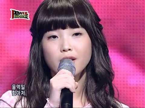 IU - Missing Child  (아이유-미아) @SBS Inkigayo 인기가요 20081102