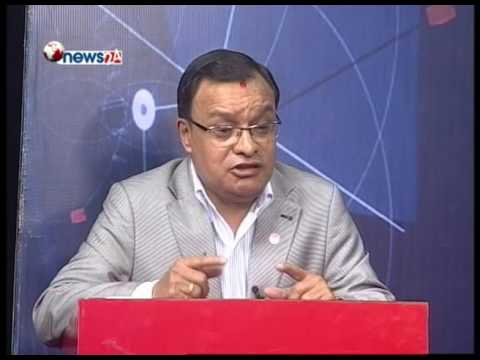 BUSINESS FORUM (2073/7/9)-NEWS 24