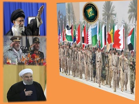 Why Irani Govt is Opposing Muslim Military Alliance