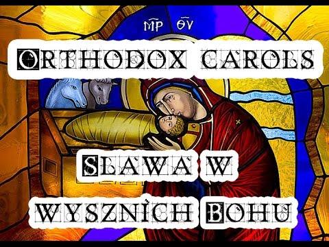 Sława w wysznich Bohu - Orthodox Christmas Song - Православное Рождество Песня