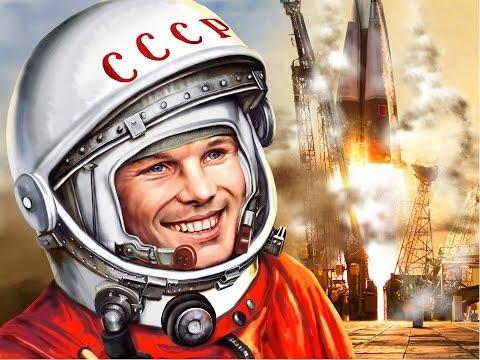 Юрий Гагарин «ПОЕХАЛИ!» - YouTube