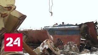 Кто сколачивает миллиарды на распиле заброшенных кораблей - Россия 24