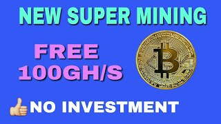 New Bitcoin Mining Site | Best Mining Site 2018 | Earn Free Bitcoin