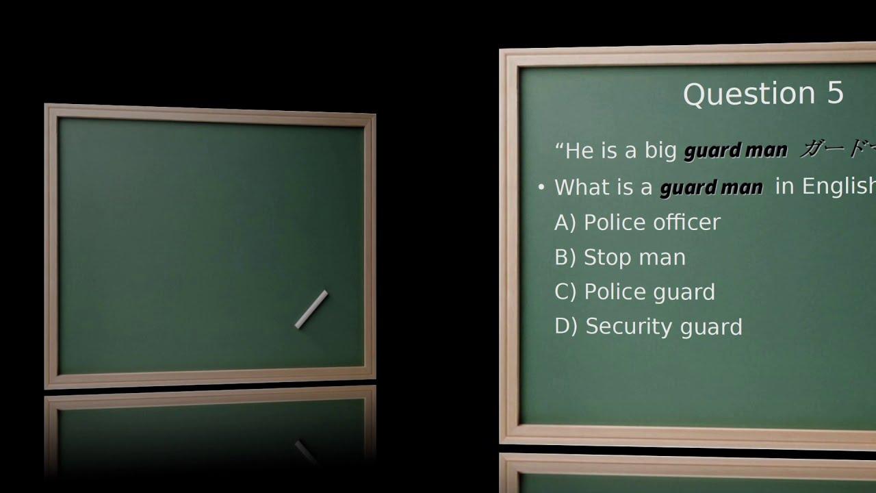 5 minute quiz!