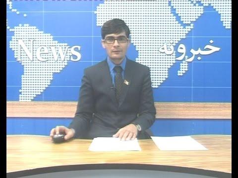 Kandahar Mili Television News 18 Dec 2016