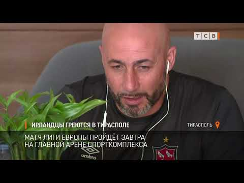 Lilywhites in Transnistria | TSV Tiraspol News