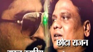 Biggest Revelation: Dawood Ibrahim, ISI conspired to get Chhota Rajan arrested