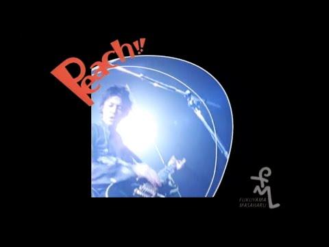 福山雅治 - Peach!! (Full ver.)