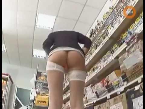video femme soumise amateur