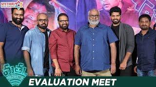 Mathu Vadalara Team Evaluation Meet   M. M. Keeravaani   Sri Simha   Kaala Bhairava   Ritesh Rana