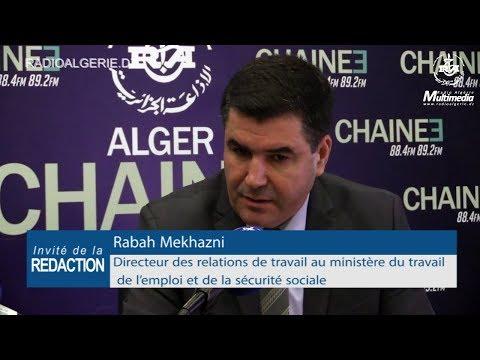 Rabah Mekhazni directeur des relations du travail au ministère du Travail