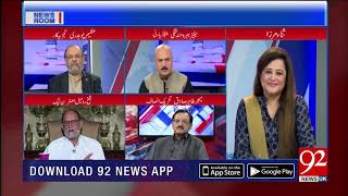News Room - The rising inflation has affected the people badly: Nawaz Sharif - 15 Oct 2018