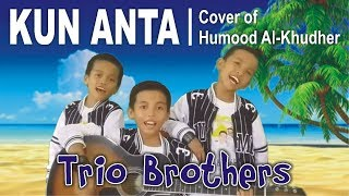 Video KUN ANTA Versi Anak Kecil | Trio Brothers (Cover of Humood AlKhudher) | Indonesia download MP3, 3GP, MP4, WEBM, AVI, FLV Desember 2017