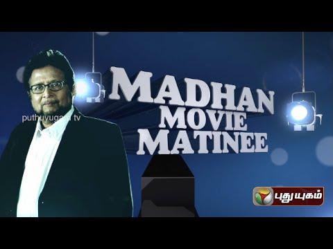 Madhan Movie Matinee [Anjan] (17/08/2014)