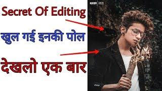 Secret Of Editing || Prateek Pardeshi Pratu Editing || Jack nikam Editing