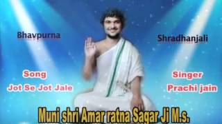 Sraddhanjali song# Pujya Amar Ratna Sagar ji M.Sa#Singer Prachi Jain# Acharya Navratnasagar Ji M.Sa.