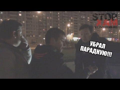 СтопХам СПб - Машина времени