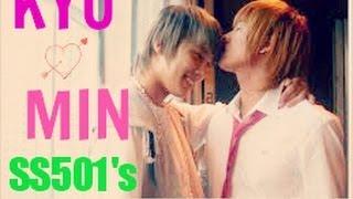 [Fanmade] KYUMIN SHIP [Kim Kyu Jong + Park Jung Min]