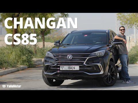 2021 Changan CS85 Review - The Car That Drives Itself | YallaMotor