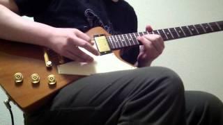 Lynyrd Skynyrd - Still Unbroken (Guitar Solo) Cover