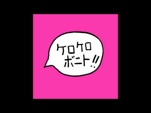 Kero Kero Bonito   Intro Bonito Full Album