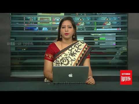 7 மணி செய்திகள் | 7'o clock news : 09/12/2017