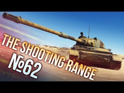 War Thunder: The Shooting Range   Episode 62