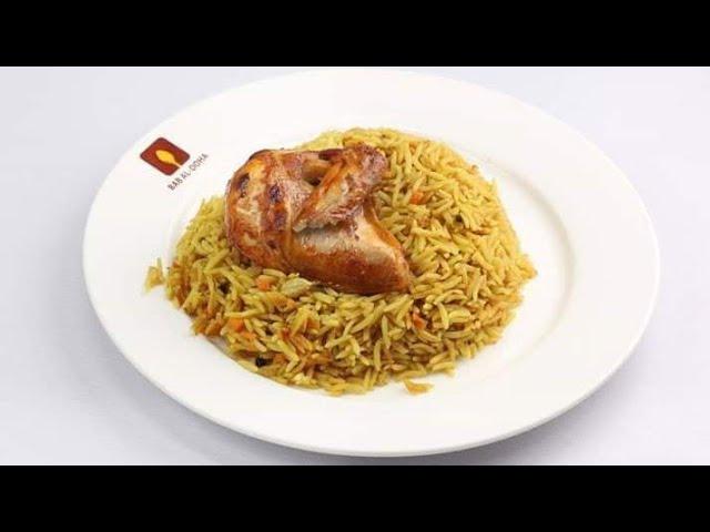 الأرز و الأرز باللبن فى المنام تفسير حلم الكبسة و الأرز بالخضار رز الفواكة فى الحلم تفسير الرز Youtube