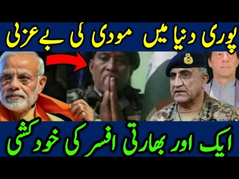 LATEST INDIAN OFFICER NEWS ABOUT NARINDRA MODI |HAQEEQAT TV 101