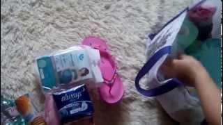Сумка в роддом №1. Вещи для мамы в роддом. Необходимый набор для мам в родильный дом.