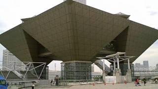 国際展示場から見るお台場 Odaiba,Tokyo Big Sight MANGA ANIME SHOW
