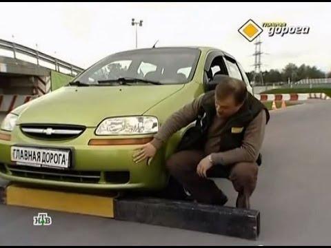 Chevrolet Aveo - Секонд Тест