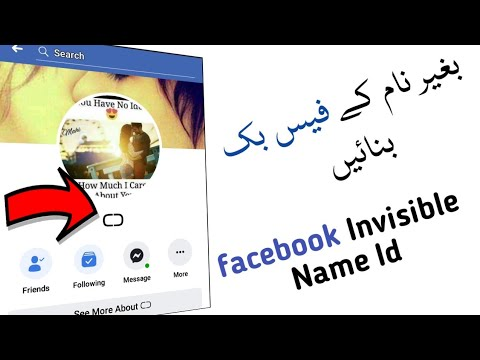how to make facebook id without name New Method 2019