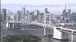 東京・お台場のフジテレビから、レインボーブリッジのライブ映像をお届...