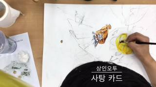 기초디자인(추파춥스 사탕 카드)